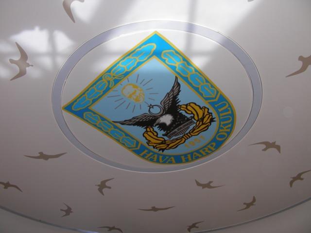 techo Impreso Barcelona con escudo